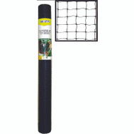 Tenax 2A140066 55260192 All Purpose Net 7 Foot X 100 Foot Black