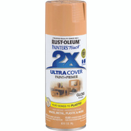 Rust-Oleum 249103 Painters Touch 2X Khaki Gloss Ultra Cover Spray