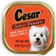 Cesar 10179857 3-1/2 Ounce Cesar Steak Food