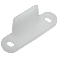 National Hardware N117-465 Sliding Door Guide 1-3/4 Long 3/4 Inch Overall Height White 2 Pack