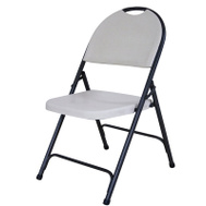 WorldWide Sourcing CHR-001P Folding Chair White With Hammerton-Gray Metal Finish