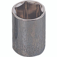 Vulcan MT6489512 Socket 1/4 Inch Drive 6 Point 7 Mm