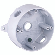 Hubbell Electrical 5361-1 Bell Round Box 5 1/2 Outlets White