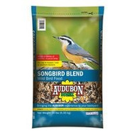 Global Harvest 12241 Food Songbird Blend 14 Pound