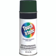 Rust-Oleum 55271830 Touch n Tone Hunter Green Gloss All Purpose Spray Paint 10 Ounce