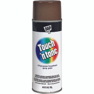 Rust-Oleum 55277830 Touch n Tone Leather Brown Gloss All Purpose Spray Paint 10 Ounce