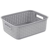 Sterilite 12726A06 Basket Short Wicker Weave Cement
