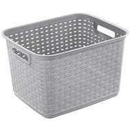 Sterilite 12736A06 Basket Tall Wicker Weave Cement