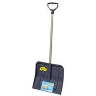 Rugg 227P Shovel Kids Poly Blade 18in
