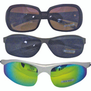 Diamond Visions SG-399 Sunglasses Premium
