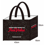 1 Bag At A Time 1101-40TV Lam Woven PP Shop Bag