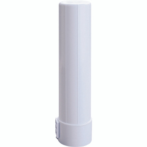Rubbermaid Home 825706-WHT Universal Cup Dispenser 4/7 Ounce