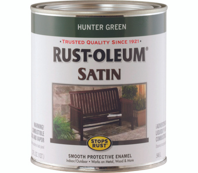 Rust-Oleum 7732502 Stops Rust Hunter Green Satin Rust Protective Enamel Quart Oil