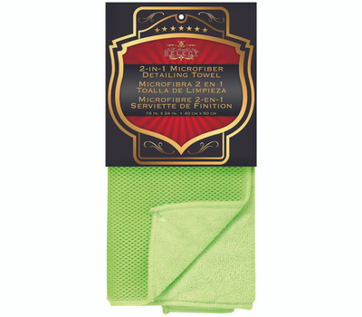 SM Arnold 25-860 Two Sided Microfiber Plush And Mesh Cloth 16 By 24