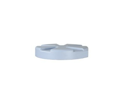 Rubbermaid Home FG09760692 Lid For 10 Gal Water Cooler