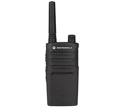 Motorola ACS RMU2040 2W UHF 4 Channel Radio